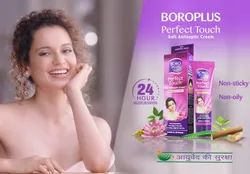 BoroPlus Perfect Touch Cream