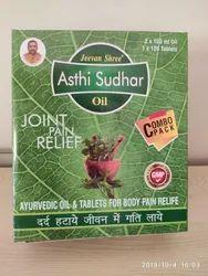 Jeevan Shree Asthi Sudhar Kit