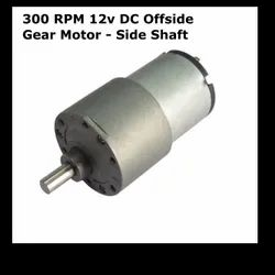 300 RPM 12v DC Offside Gear Motor - Side Shaft