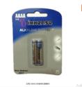 IMMENSE LR8 AAAA Alkaline Battery