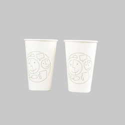 White Paper Disposable Printed Coffee Cup