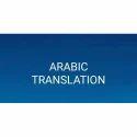 Arabic Translation Service In Pune