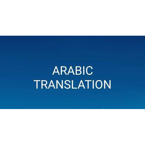 Arabic Translation Service In Pune