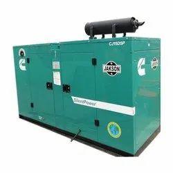 Diesel Generator - 62 5 KVA Cummins Diesel Generator Wholesale