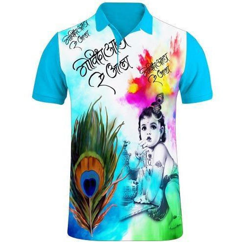 c0fb95a7 Polyester Designer Graphic Printed T-Shirt, Rs 250 /piece | ID ...