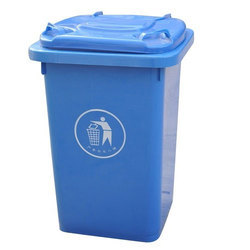 HDPE Plastic Dustbin, Capacity: 11-15 Liters