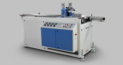 Tcu 250 Pipe Cutting Machine