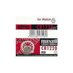 Maxell CR1220 Coin Battery