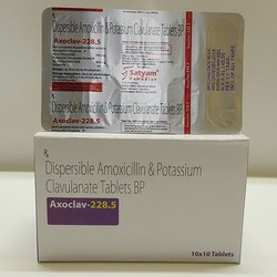 Dispersible Amoxicillin And Potassium Clavulanate Tablets