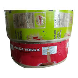 Printed Packaging Film Roll