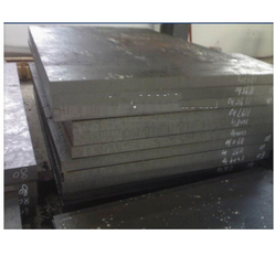 Carbon Steel Plates, Thickness: 1 to 100 mm