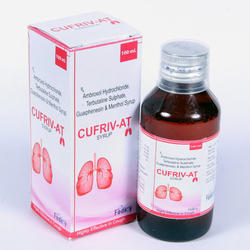 Ambroxol Terbutaline Guaiphenesin Menthol