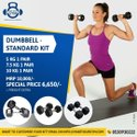 Fixed Weight Cast Iron Dumbbell Standard Kit