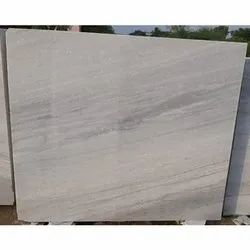 Rajasthan Brown Marble Slab, Thickness: 20 mm