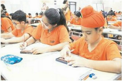 Kids Abacus Classes