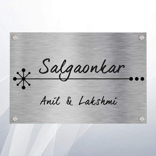 Stylish Ss Name Plate