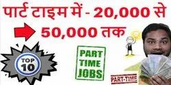 Part Time Data Entry Home Work