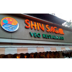 Outdoor Signage Board