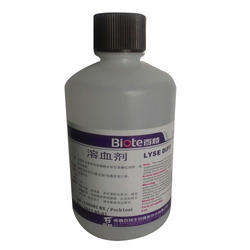 Lyse 500ML for KX