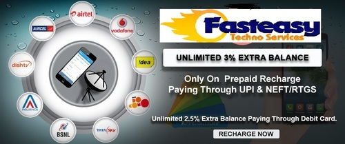 Online Recharge Service - Mobile Recharge Service Service