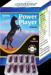 Power Player Capsule For Stamina & Vitality