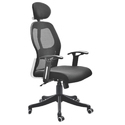 Office Rotatable Chair