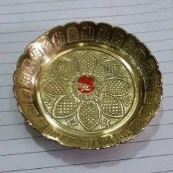 Brass Embossed Thali