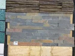Split Stone Cladding Tiles, For Wall, Size: 6x24 Inch