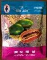 Red Lady Hybrid Papaya Seeds