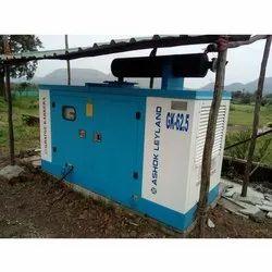LP 62.5D1 62.5 KVA Genset Silent Diesel Generator