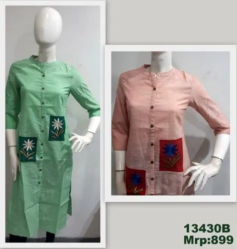 13430 Handloom Patch Work Kurtas