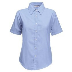 Girls School Shirt