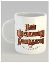 Naan Vizhven Print Coffee Mug