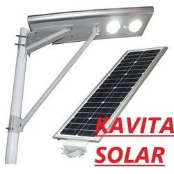 Solar Integrated Street Light - 24W