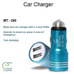 Blue USB Portable Car Charger