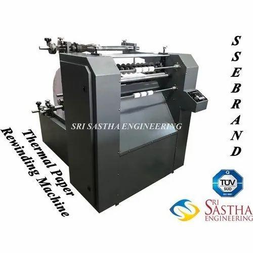 Fax Paper Roll Making Machine