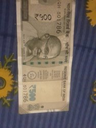 786 Old Note