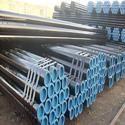 ASTM A106 Grade B Seamless Pipes