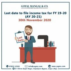 CA Income Tax Return Filing, in Pan India, Individual