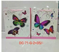 Butterfly  Printed Gift Bags