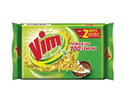 Vim Dishwash Bar, 300 G