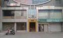 Commericial Shop