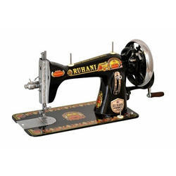Ruhani Sewing Machine