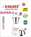 Super 2 Mixer Grinder In 1000 Watts