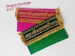 Fabric Wedding Gift Envelopes