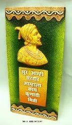 Wooden Shivaji Maharaj Frame