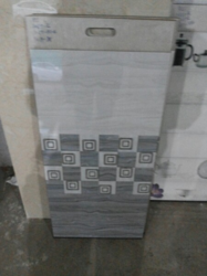 Ceramic Glazed Wall Tile, Thickness: 8 - 10 mm, Size: Small