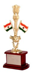 Ashoka Laat Trophy