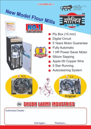 Stainless Steel Flour Mill Machines, for Domestic, Model Name/Number: Havi  Model 2, Rs 15000 /piece | ID: 21631312097