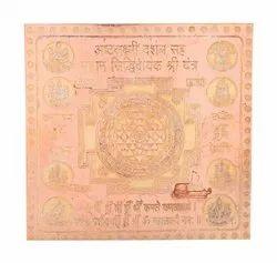 Kesar Zems Copper Plated Ashta Lakshami Darshan with Siddhivinayak Shri Yantra